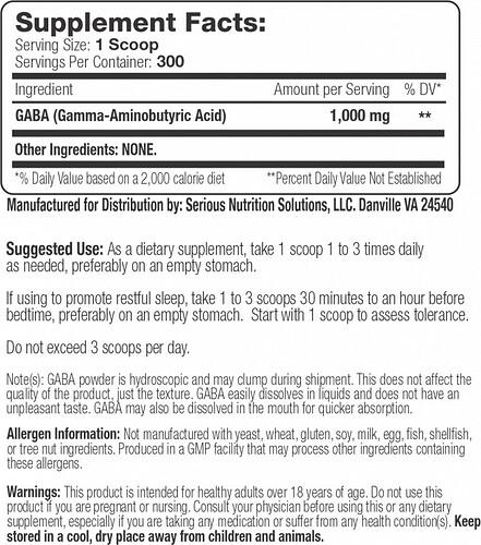 GABA Powder (Supp Facts) (1)